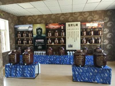 贵州酒博会白酒交易所挂牌