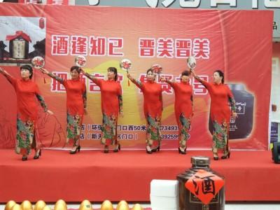 大奖娱乐平台官网晋美荣誉之旅