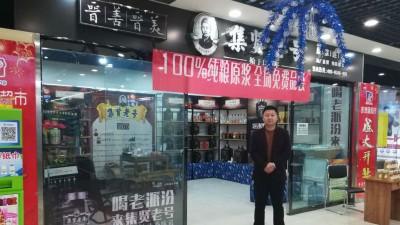 大奖娱乐平台官网晋美ptpt9大奖娱乐官方网站大奖娱乐官网洪洞店